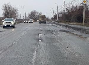 В Красном Яру дорогу надо устранить, - Сергей Асташкин высказался о ремонте улицы Железобетонной