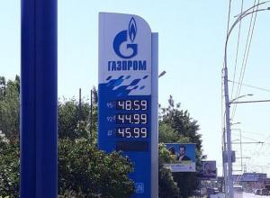 Автомобилисты Волгодонска шокированы подорожанием 92-го бензина за ночь на 2 рубля
