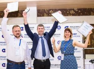 Волгодонец Андрей Гоок стал победителем в номинации  «Тренер Росатома»