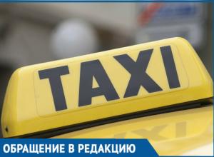 «Мне твое лицо не нравится»: Волгодонец возмущен фейсконтролем в такси