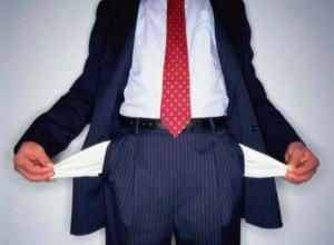 Как реструктурировать долги или стать банкротом гражданам и предпринимателям расскажут налоговые инспекторы