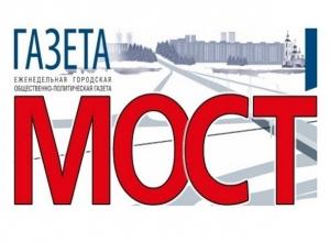 Волгодонский информационный ресурс «Мост» закрыли после скандала с «рекламой» табака