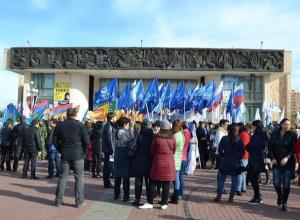 Тысячи волгодонцев поддержали шествие за единство России