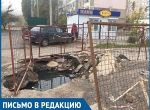 «Вы ждете пока кто-то убьется?»: Волгодонцы возмущены соседством с огромной ямой, наполненной водой и мусором