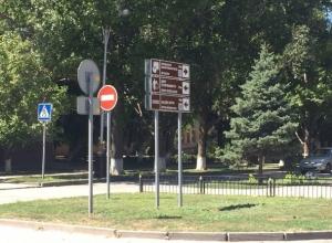 В Волгодонске появились указатели для иностранных туристов