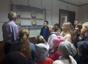 В полиции Волгодонска для школьников провели день открытых дверей