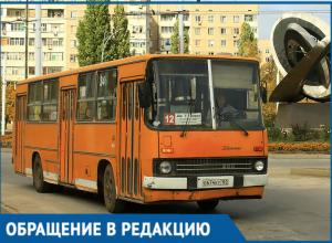 Сотрудник Атоммаша опоздал на работу из-за не приехавшего вовремя автобуса №12
