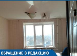 Настоящим потопом обернулась подача отопления в одной из волгодонских девятиэтажек