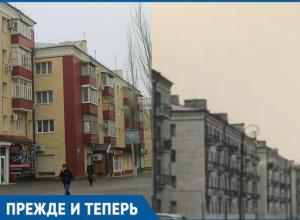 Как изменился перекресток улиц Ленина и Думенко
