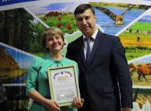 Педагог центра «Радуга» Элина Глотова стала победителем регионального конкурса