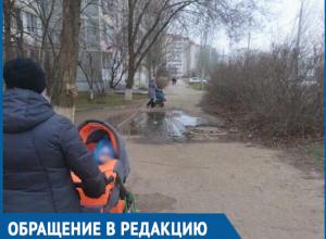 После дождя на тротуаре образуется озеро, - волгоднцы о вечной луже в квартале В-7