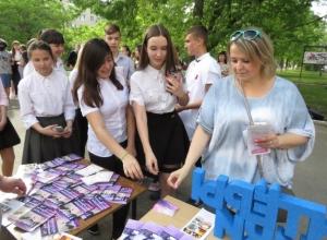 В Волгодонске прошла акция, посвященная Всемирному дню памяти жертв СПИДа