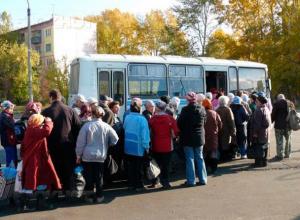 В Волгодонске к зиме закроют два автобусных маршрута