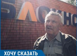 Только «наличман» давай, и до свидания! – волгодонский ветеран возмутился отсутствием «проездных»