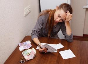 Стали известны тарифы за жильё в Волгодонске в 2018 году
