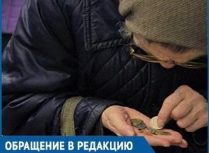 «Без бумажки - ты букашка»: Волгодонец рассказал о бешеной «коммуналке» своей матери из-за бюрократической волокиты