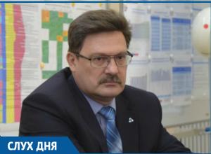 По слухам, начальника информслужбы РоАЭС Вадима Койнова сняли с должности из-за коррупционной составляющей