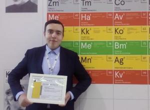 Волгодонец вошёл в ТОП-20 молодых научных активистов России