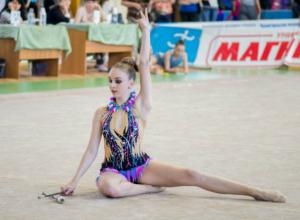 В Волгодонске прошел трехдневный гимнастический марафон «Краса Дона»