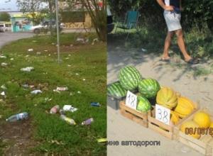 Горы мусора и несанкционированная торговля бахчевыми стали причиной штрафов в Волгодонске
