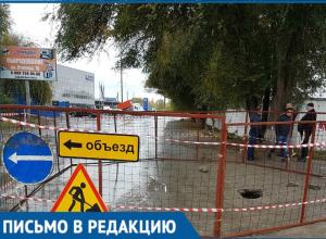 Почему перекрыли выезд из Волгодонска на Ростов по улице Степной?, - читатель