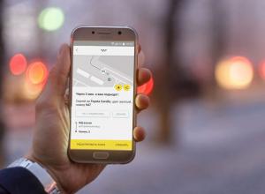 Как в Волгодонске быстро уехать на такси в новогодний период