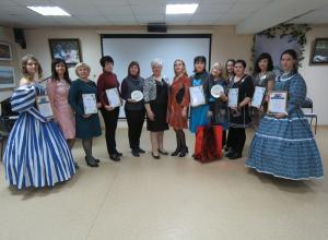 В Волгодонске прошли мероприятия, посвященные 200-летию Тургенева