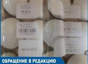 Замаскированные под свежие куриные яйца в волгодонской торговой сети «Артемида» повеселили жителей Романовской
