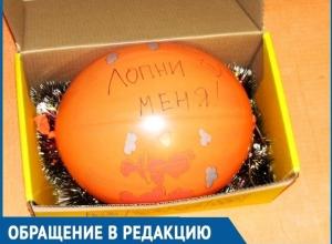 Волгодонская малообеспеченная семья продолжает биться за новогодний подарок для ребёнка