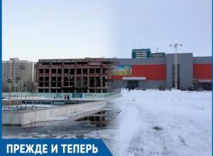 Что стало с многолетним долгостроем рядом с площадью Курчатова в Волгодонске