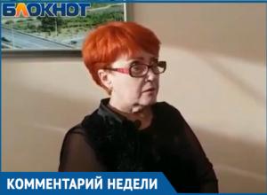 Некрозы и раковые заболевания стали причиной спила деревьев возле администрации, - Марина Жидкова