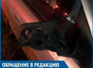 На В-9 в Волгодонске неизвестные скрутили автомобильное зеркало
