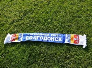 ФК «Волгодонск» скатился на четвертую строчку Чемпионата области
