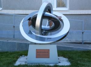 Свой «Мирный Атом» появился возле администрации Волгодонска