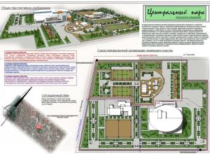 Аллею Владимира Путина и «Центральный парк Волгодонска» предлагает создать бизнес-сообщество вместо «Мармелада»