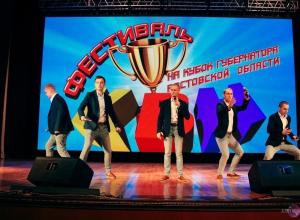 КВНщики Волгодонска отправились в Сочи за путевкой в Высшую лигу