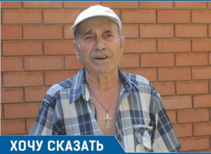 Почему я должен платить 1200 рублей за содержание жилья, если ничего не делается, - пенсионер из Волгодонска