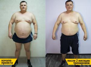 Работник «Ванты» Павел Попов похудел на 15 кг за два месяца участия в реалити-шоу «Сбросить лишнее»