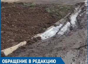 На проезжей части в Волгодонске проседает часть автомобильной дороги