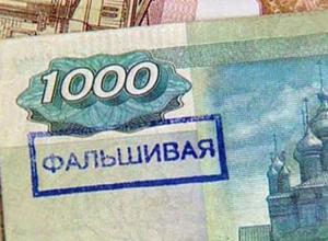 Фальшивые деньги обнаружили в одном из отделений Сбербанка Волгодонска