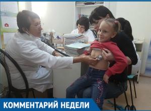 Детей Волгодонска скоро некому будет лечить - городу срочно требуются педиатры