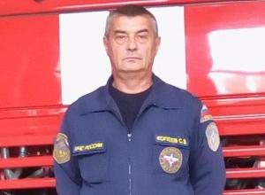 Пожарный из Волгодонска попал в Кремлевский дворец после спасения семьи в Крыму