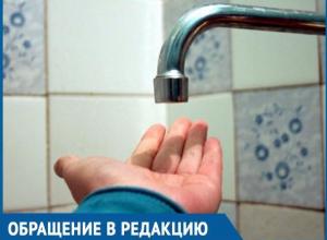 В кранах жильцов дома на бульваре Победы пятый день не течет вода