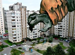 Лидер запрещенной в Волгодонске религиозной организации попался на махинациях с квартирами