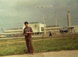 Волгодонск прежде и теперь: новый железнодорожный вокзал
