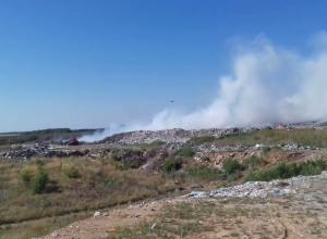 Полигон ТБО в Волгодонске подожгли