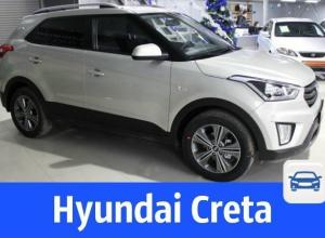 Наисвежайший внедорожник Hyundai 2017 года ищет нового хозяина