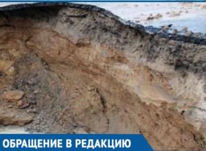 Люди могут запросто утонуть в этих котлованах грязи, - жители Волгодонска о постоянных порывах водопровода