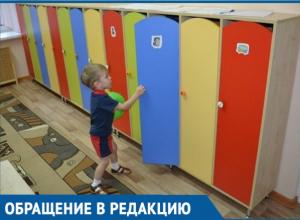 На ребенка упал шкаф в детском саду «Машенька», - жительница Волгодонска