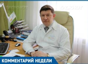 Репелленты и закрытая одежда помогут защитить детей от комаров, - Сергей Ладанов